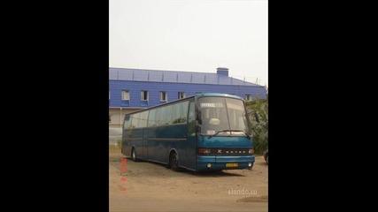 Автобуси Сетра!