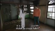 Бг субс! Kasuka na Kanojo / Моята невидима приятелка (2013) Епизод 11 Част 4/4 Final