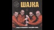 Starogradske pesme - Sajka - Brojim noci - (Audio 2013)