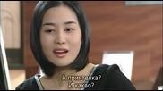 [easternspirit] 18-годишна булка (2004) E08-1
