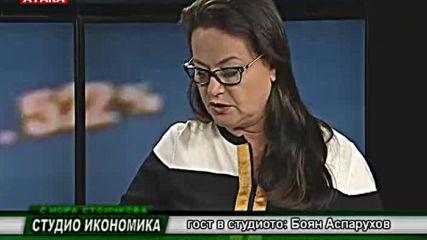 Държава на абсурдите - Студио икономика (16.10.2015 г.)