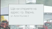 Никер Транспорт