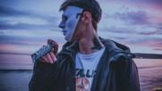 B.S.- ПЛС BITCH [Official] HD Video