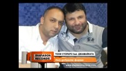 Джамайка и Тони Стораро - Най-добрата фирма - Youtube