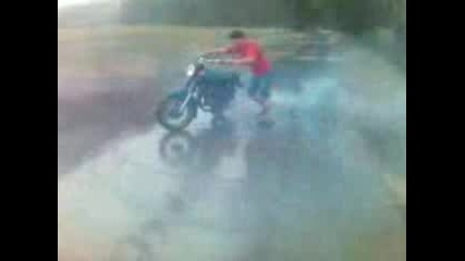 Яката Пилаж С Мотор