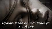 Ще се сблъскам - Пасхалис Терзис (превод)