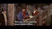 Парижките потайности ( 1962 ) Бг субтитри