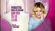 Виолета - Финал на сериала - Реклама с Хорхе Бланко - Италианско Аудио