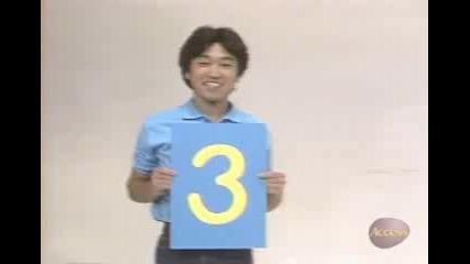 Уроци по Японски език - Урок 5 - Може ли малко марки ?
