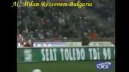 Това е Милан!