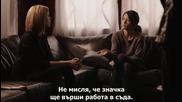 Преследвач, Сезон 1, Епизод 9 - Бг. субтитри