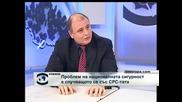 Николай Радулов: Случващото се със СРС е проблем на националната сигурност