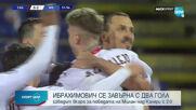 Спортни новини (19.01.2021 - обедна емисия)