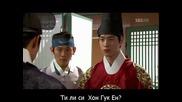 Warrior Baek Dong Soo-еп-16 част 2/3