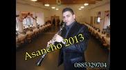New ork. Asancho - Kucheka Sisi 2013