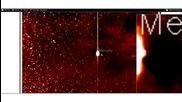 В Космоса е забелязан извънземен кораб