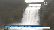Нови наводнения оставиха хиляди без ток (ОБЗОР)