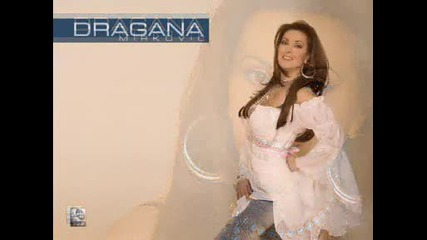 Dragana Mirkovic - Nepozeljna