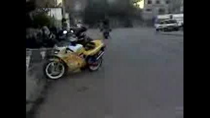 Скутер На Задна Горна Баня