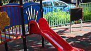 Марихуана край нова детска площадка