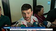 Най-успешните български атлети след 6 дни в Рио се завърнаха в родината