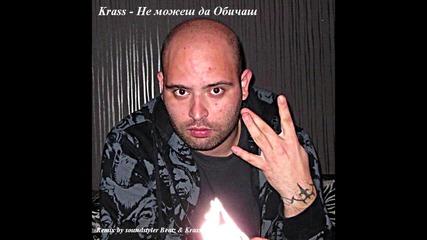 Krass - Ne mojesh da obichash(remix)