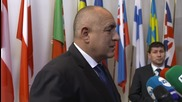 Борисов: Не целим да унижаваме фирми със спирането на търгове