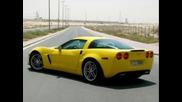 Това Карат В Дубай