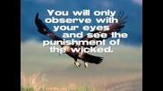 Псалм 91
