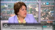 Татяна Дончева: Политици идваха при Цв. Василев като рая при падишаха
