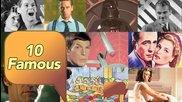 10 Известни филмови сгрешени реплики