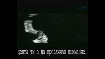 Pashalis Terzis - Fevgontas(prevod)