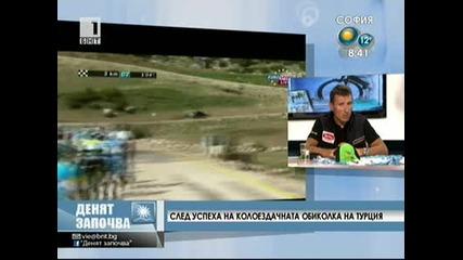 Ivailo Gabrovski in Bnt 1