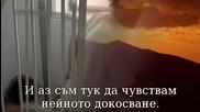 ~ Къде да намеря момичето~ [превод] Alekos Zazopoulos - Pou Na Vro To Koritsi