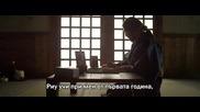 Street Fighter - Assassins Fist E01 Улични бойци Юмрукът на убиеца (2014) Е01 бг субтитри