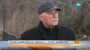 """Проф. Камбуров от """"Откраднат живот"""" среща проф. Камбуров от Варна"""