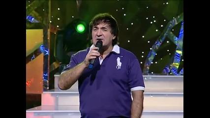 MITAR MIRIC - GRANICA - (BN Music - BN TV)