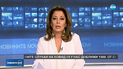 Необичайно голям брой декларации за излизане от София преди уикенда