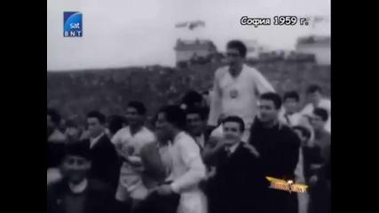 1959г- България - европейски шампион по футбол за юноши