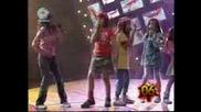 Българската Песен На Детската Еврвизия