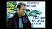 Xrhstos Pazhs - Alla les kai alla kaneis (dj Rahan Remix)