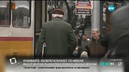 Представят предложенията за пенсионна реформа