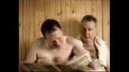 Топ 4 - Най - Смешните Забранени Реклами!!!!!!