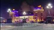 Москва, заснето на бърз кадър