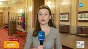 Депутатите от ВОЛЯ осигуриха кворума в пленарна зала