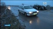 Две жени загинаха при тежка катастрофа край Свиленград