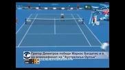 Григор се класира за четвъртия кръг в Мелбърн след петсетова победа срещу Багдатис