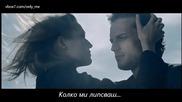 Липсваш ми много... • Премиера 2015 Antonis Vardis - Mou Eleipses Poli