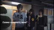 Бг Субс - Gokusen - Сезон 3 - Епизод 1 - 4/5