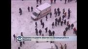 Паднаха първите жертви на безредиците в Украйна